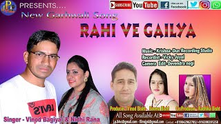 New Lateast Dj Song #(Rahi Ve Gailya) Singer : Vinod Bagiyal & Nidhi Rana (J. P. Film'S) 2018