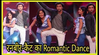 Ranbir Kapoor and Katrina Kaif recently perform  on a romantic Dance First time after breakup |OMG