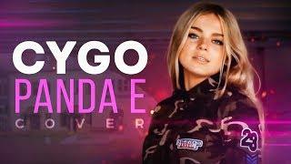 CYGO - Panda E (cover by Вероника Золотова)