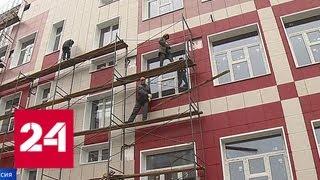 Минфин выделил Хакасии миллиард 200 миллионов рублей - Россия 24