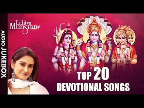 Top Devotional Songs | Lalitya Munshaw | Aarti, Bhajan, Dhun, Mantra, Stotram, Stuti & Shlokas