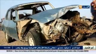 إرهاب الطرقات : حادث مرور خطير راح ضحيته 8 قتلى و11 جريح