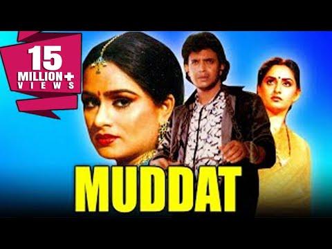 Muddat (1986) Full Hindi Movie | Mithun Chakraborty, Jaya Prada, Padmini Kolhapure, Shakti Kapoor