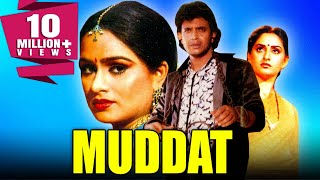 Muddat (1986) Full Hindi Movie | Mithun Chakraborty, Jaya Prada, Padmini Kolhapure, Shakti Kapoor