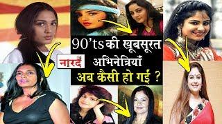 Top 90's Bollywood Actresses_जानिए आखिर किन वजहों से ख़त्म हो गया इन अभिनेत्रियों का करिअर
