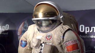 Orlan-DMA space suit, Cité de l