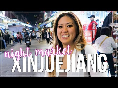 XINJUEJIANG NIGHT MARKET; Shopping in Kaohsiung, Taiwan | xomelrous