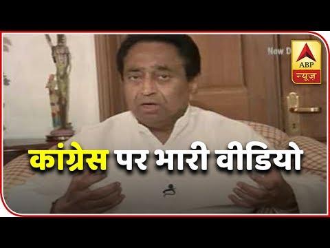 Kamal Nath Asks Muslim Congress Workers For '90% Polling' | 2019 Kaun Jeetega | ABP News