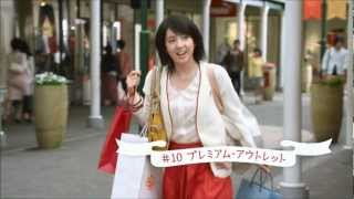 三菱地所 http://www.mec.co.jp/ 三菱地所CM一覧 http://www.youtube.co...