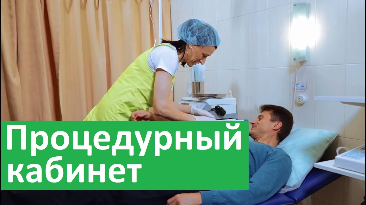 аттестационная работа медсестры цсо на высшую категорию за 2015 год