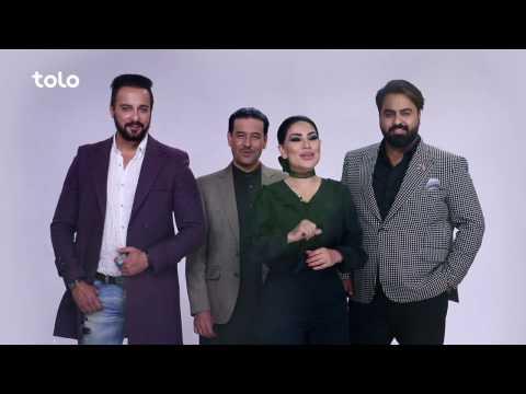 فصل دوازدهم ستاره افغان  امشب  طلوع  Afghan Star Season 12  Kabul Auditions  Tonight  TOLO TV