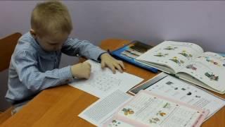 видео С чего начать репетиторство в начальных классов