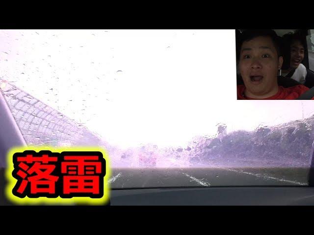 帰り道に高速道路上でゲリラ豪雨にあってマジで怖い目みた…。