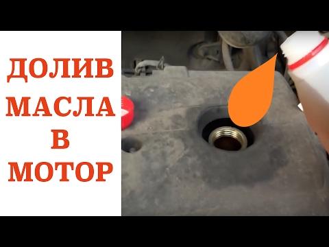 можно ли доливать моторное масло