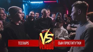 VERSUS: FRESH BLOOD 3 (Teeraps VS Сын Проститутки) Round 2