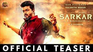 Sarkar Teaser   Expectations   Thalapathy Vijay   Sarkar Teaser Leaked   Sarkar Official Teaser