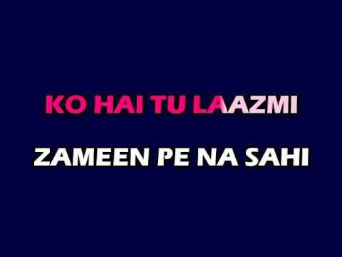 Ae Dil Hai Mushkil - ADHM - Original Video Lyrics Karaoke 3. thumbnail