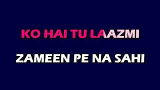 Ae Dil Hai Mushkil - ADHM - Original Video Lyrics Karaoke 3.