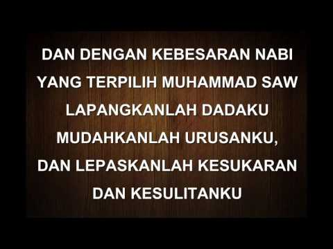 Tawasul Wasilah Syaidil Wallid
