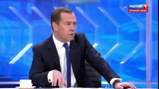 Медведев про деньги - опять чушь