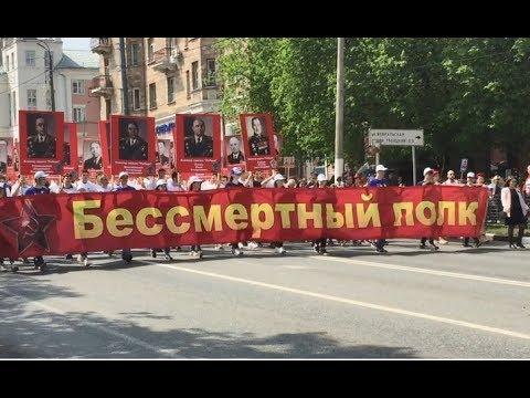 9 МАЯ - БЕССМЕРТНЫЙ ПОЛК / г.Подольск