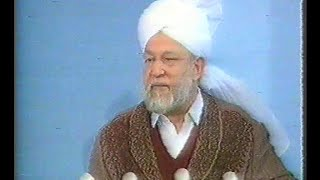 Urdu Khutba Juma on February 5, 1993 by Hazrat Mirza Tahir Ahmad