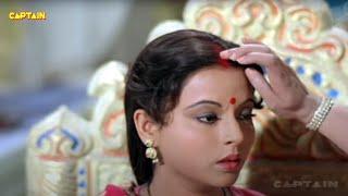 Dikri Ane Gai Dore Tiya Jaye Gujarati Movie | Rita Bhaduri, Laxmi Chhaya, Vinay Sauresh