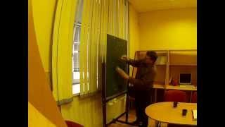 РГГМУ. Курсы повышения квалификации. Часть 1. Русловые процессы(РГГМУ. Курсы повышения квалификации