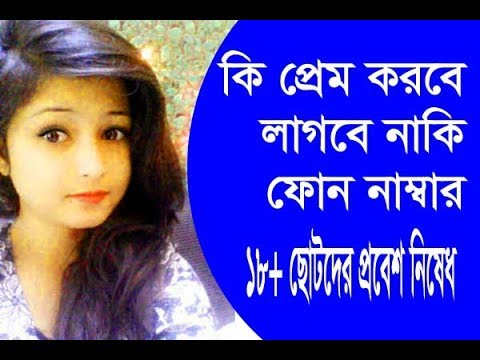 Teen girls in Barisal