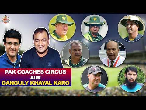 Pak coaches circus Aur Ganguly khayal karo | PAK v AUS | Cricket Baaz with Waheed Khan