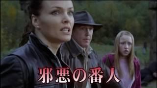 『ザ・スフィンクス 秘密の扉』 予告編 名波はるか 動画 25