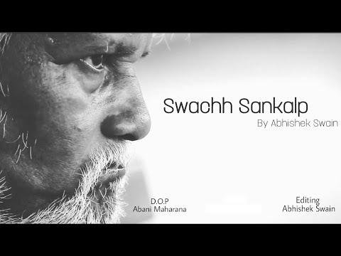 Swachh Sankalp  [ Partnership for the Sustainable Development Goal  ] A Film By Abhishek Swain
