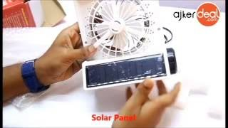 Solar Rechargeable Fan Cum Table Lamp
