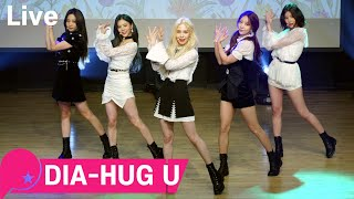다이아(DIA) - '감싸줄게요(HUG U)' TITLE SONG STAGE SHOWCASE