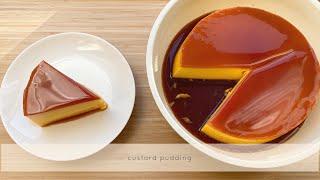 カスタードプリン| iy's sweetsさんのレシピ書き起こし