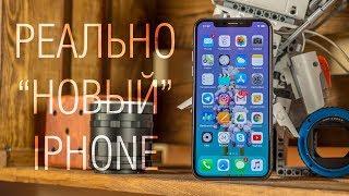 Apple iPhone X - последний гвоздь или есть шансы? Подробный обзор Apple iPhone X от FERUMM.COM