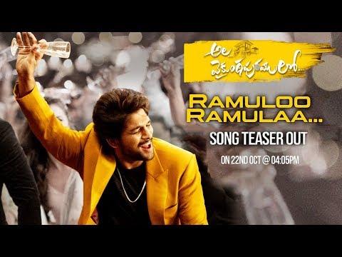 ala-vaikunthapurramuloo-ramuloo-ramulaa-song-teaser- -#ramulooramulaasong- -allu-arjun- -trivikram