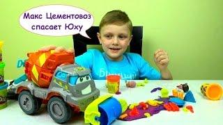 Max Задорный цементовоз . Игровой набор Плей До (Play Doh)