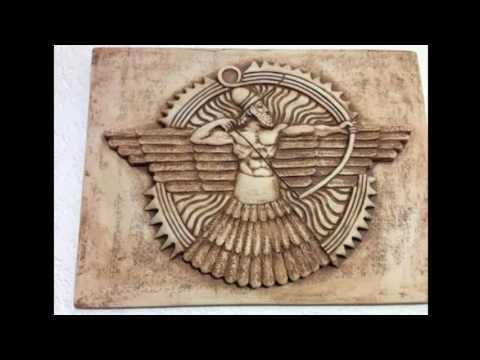 ASSYRIAN GOD ASHUR/ASSUR