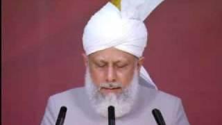 Jalsa Salana Germany 2009 - Day 3 Concluding Address - Part 7 (Urdu)