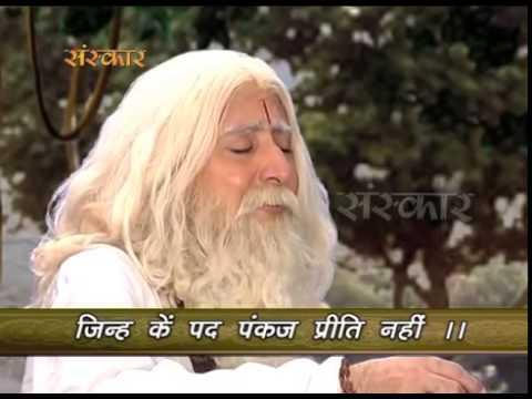 Jai Ram Ramarman Shamanam - Aapke Bhajan Vol 1 - V