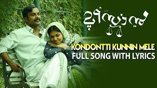 Kondotti Kunninumele Full Song With Lyrics | Jabbar Chemmad, Anjali Nair | 4 Musics