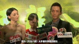 Gambar cover 钟汉良为《天龙八部》不透露恋情 女友会选择阿朱