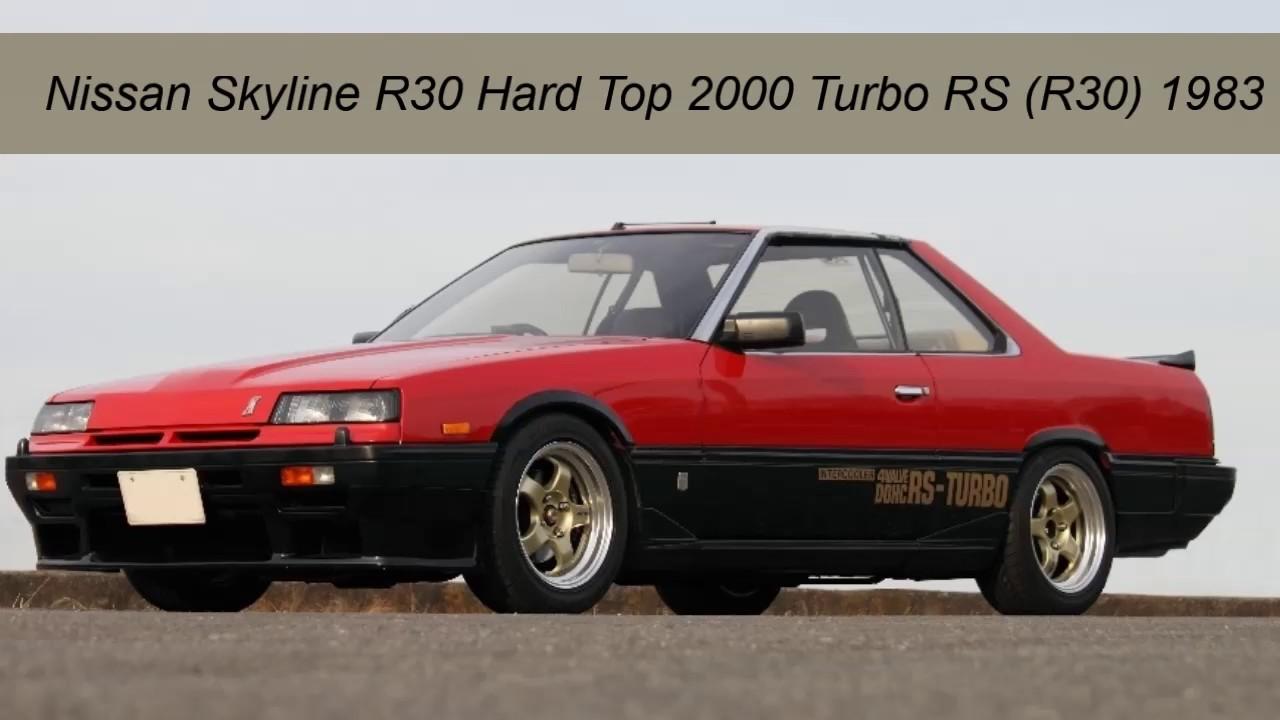 Nissan Skyline Hard Top 2000 Turbo RS (R30) 1983 - YouTube