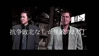 主演:竹内力 榊原利彦.