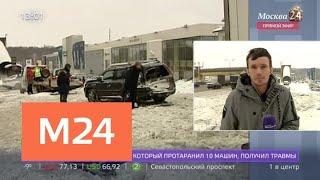 Смотреть видео В районе ДТП с грузовиком образовался затор - Москва 24 онлайн