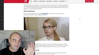 Рейтинги кандидатів у президенти.Стрім по Україні 19.02.2019