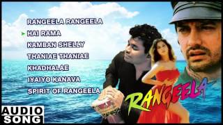 Rangeela Tamil Movie Songs | Audio Jukebox | Aamir Khan | Urmila Matondkar |  AR Rahman