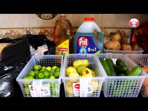 روتين في البيت  والذهاب الى السوق للشراء  و بالاسعار