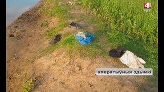 Новости Гродно. В Мостовском районе утонули три человека. 11.06.2018